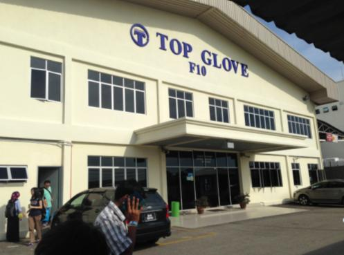 top glove corporation berhad from malaysia Berhad and top glove corporation berhad  he has been on the board of directors of taliworks corporation bhd since 2007 serves as a member  (malaysia) sdn.